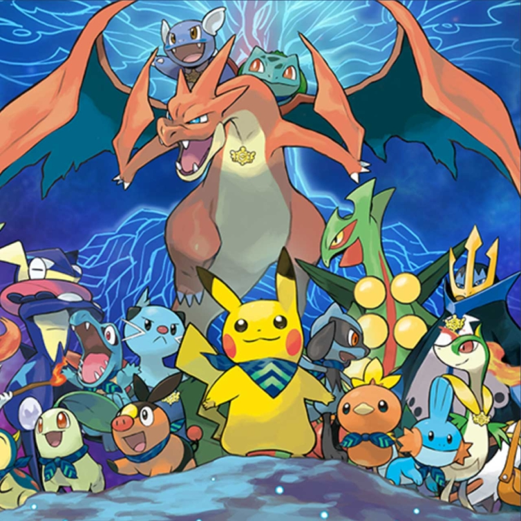 Pokémon Super Mystery Dungeon Website